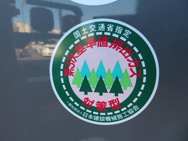 「その他」「日本」「その他」「福島県」の中古車16