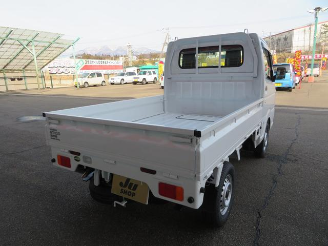 「日産」「NT100クリッパー」「トラック」「福島県」の中古車5