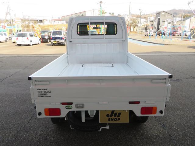 「日産」「NT100クリッパー」「トラック」「福島県」の中古車6