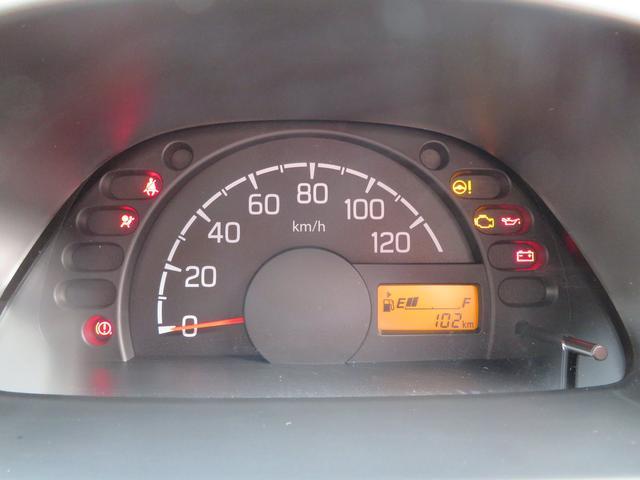 「日産」「NT100クリッパー」「トラック」「福島県」の中古車15