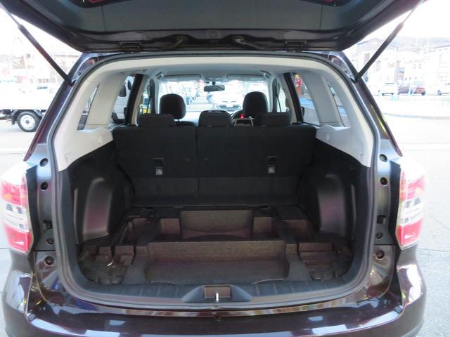 「スバル」「フォレスター」「SUV・クロカン」「福島県」の中古車17