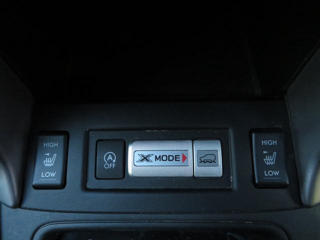 「スバル」「フォレスター」「SUV・クロカン」「福島県」の中古車21