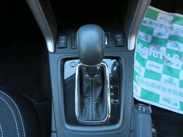 「スバル」「フォレスター」「SUV・クロカン」「福島県」の中古車22
