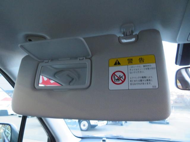 「スバル」「フォレスター」「SUV・クロカン」「福島県」の中古車27