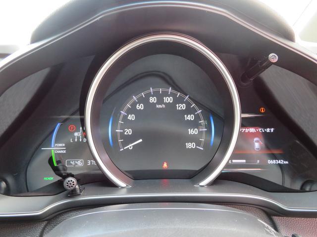 F 4WD 社外メモリーナビ Bカメラ(18枚目)