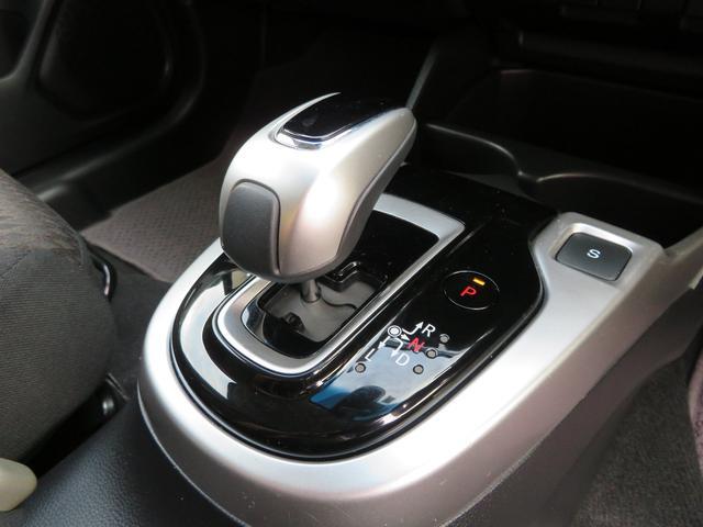 F 4WD 社外メモリーナビ Bカメラ(20枚目)