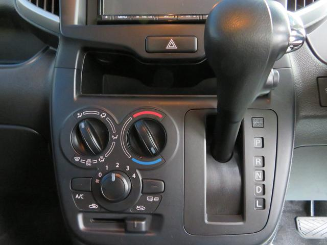 G 4WD 社外メモリーナビ バックカメラ(19枚目)