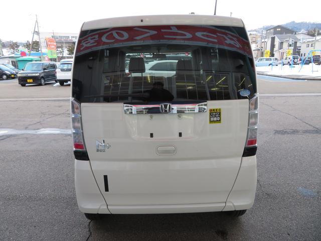 G 車イス仕様 4WD(6枚目)