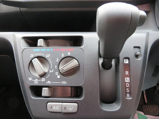 F 4WD CDオーディオ アイドリングストップ キーレス(20枚目)