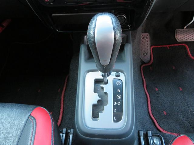 クロスアドベンチャー 4WD 社外メモリーナビ フルセグTV(23枚目)