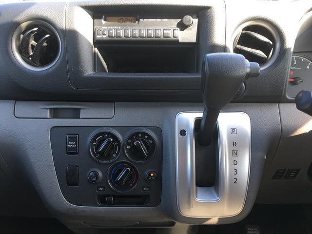 ロングDXターボ 4WD(17枚目)
