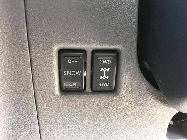 ロングDXターボ 4WD(18枚目)