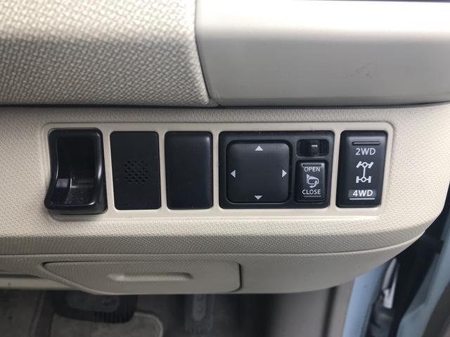 14c-four iセレクション 4WD AT オーディオ付(15枚目)