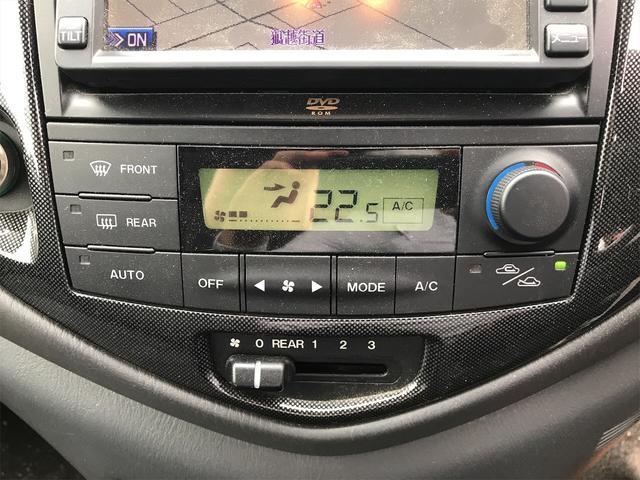「マツダ」「MPV」「ミニバン・ワンボックス」「山形県」の中古車10