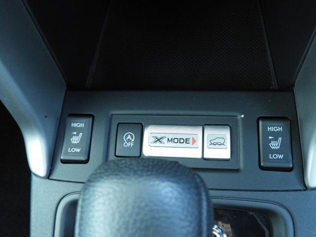 4輪の駆動とブレーキを統合制御をする事で悪路脱出をスムーズに行うX-MODE、路面に合わせてより適切にトルクコントロールします。また左右にはシートヒータースイッチを配置。操作性を高めています。