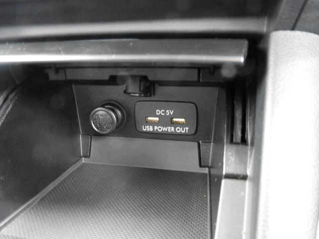 「スバル」「レガシィアウトバック」「SUV・クロカン」「宮城県」の中古車22