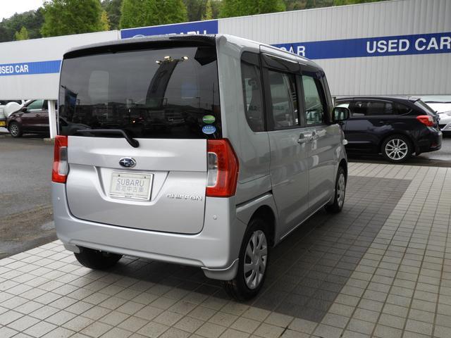 「スバル」「シフォン」「コンパクトカー」「宮城県」の中古車2