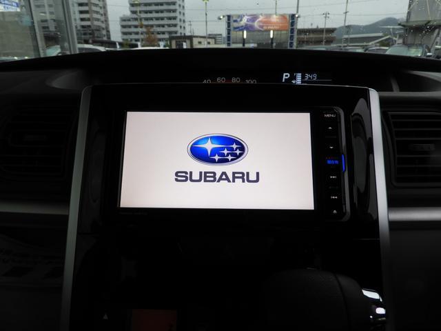 「スバル」「シフォン」「コンパクトカー」「宮城県」の中古車20