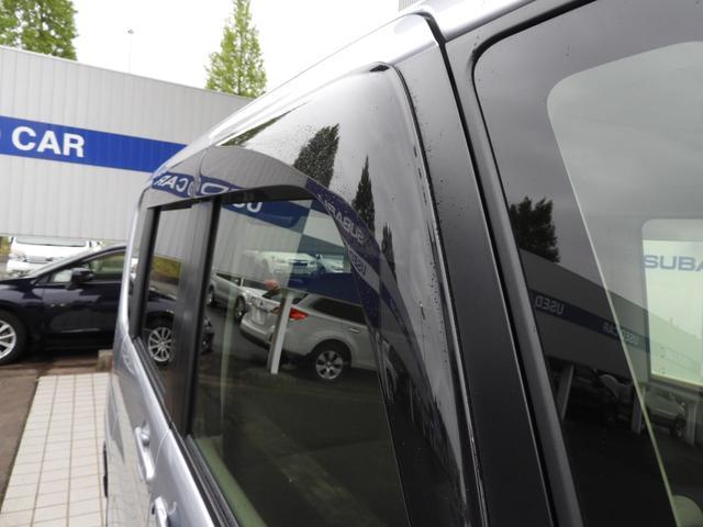「スバル」「シフォン」「コンパクトカー」「宮城県」の中古車33
