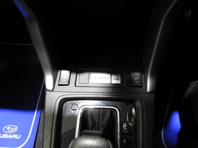 4輪の駆動とブレーキを統合制御をする事で悪路脱出をスムーズに行うX-MODE、フォレスターでは路面に合わせてより適切にコントロールします。