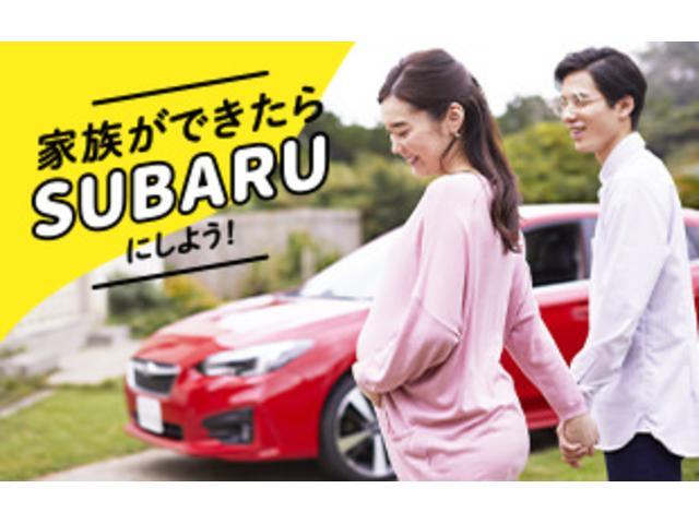 家族ができたらSUBARUにしよう!