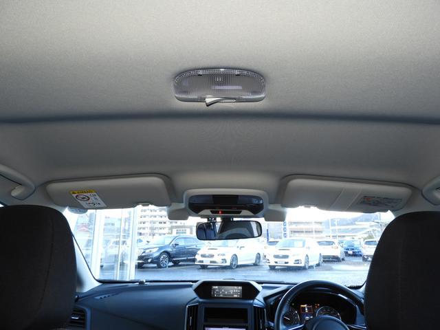 購入後も整備はスバルにお任せ下さい。スバル車のプロメカニックがしっかりのお客様のお車を安心て、快適お使い頂けるようメンテナンスさせて頂きます。