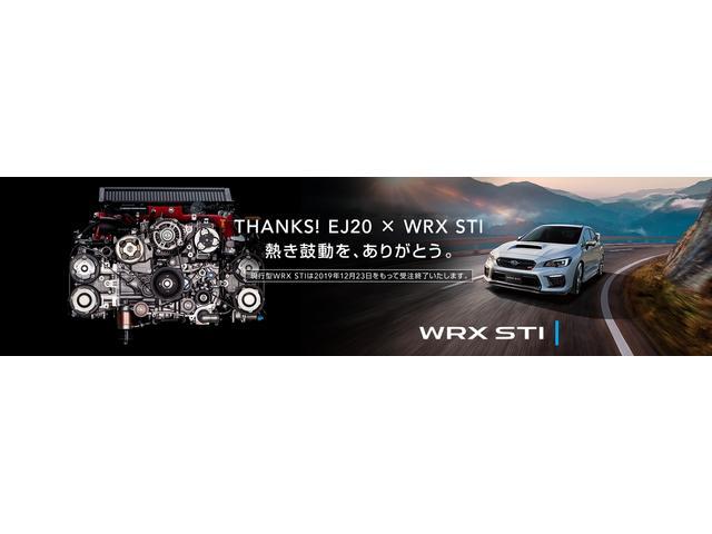 THANKS!      EJ20×WRX STI                   熱き鼓動を、ありがとう。         WRX STI