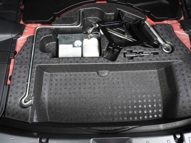2.0i-L アイサイト SDナビ リアカメラ ETC(42枚目)