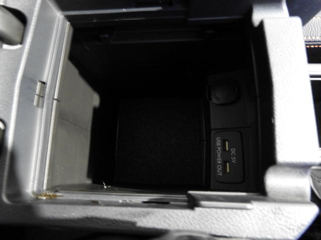 USBポートが付いています。