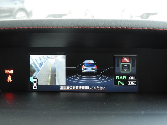 1.6STIスポーツアイサイト SDナビ ETC Rカメラ(29枚目)