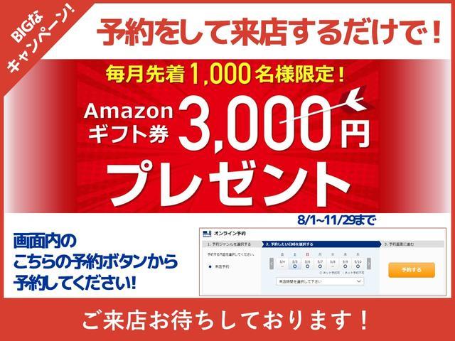 15M FOUR 4WD キーレス アルミ DVD CD(17枚目)