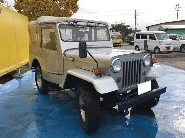 「三菱」「ジープ」「SUV・クロカン」「福島県」の中古車4