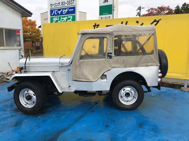 「三菱」「ジープ」「SUV・クロカン」「福島県」の中古車5