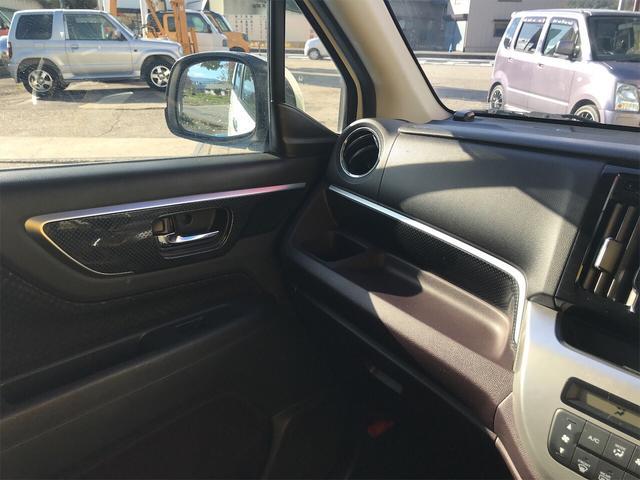 「ホンダ」「N-WGNカスタム」「コンパクトカー」「福島県」の中古車18