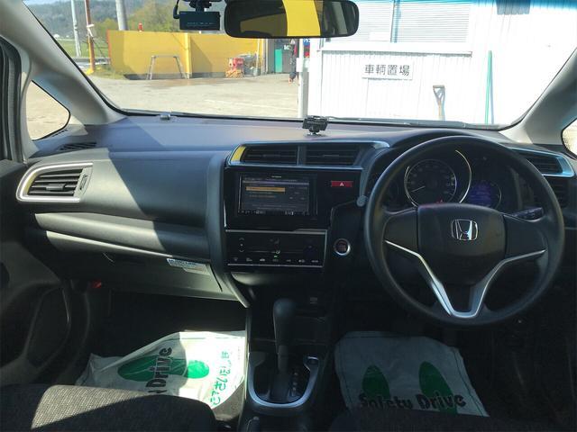 「ホンダ」「フィット」「コンパクトカー」「福島県」の中古車14