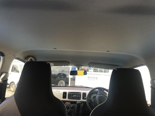 L 4WD キーレスエントリーシステム Aストップ(9枚目)