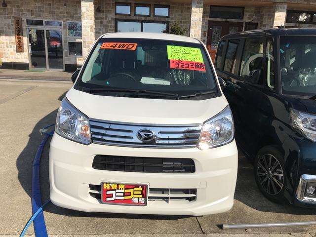 Xリミテッド SAIII 4WD 軽自動車(2枚目)