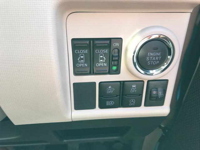 4WD 軽自動車 衝突被害軽減システム CVT(12枚目)