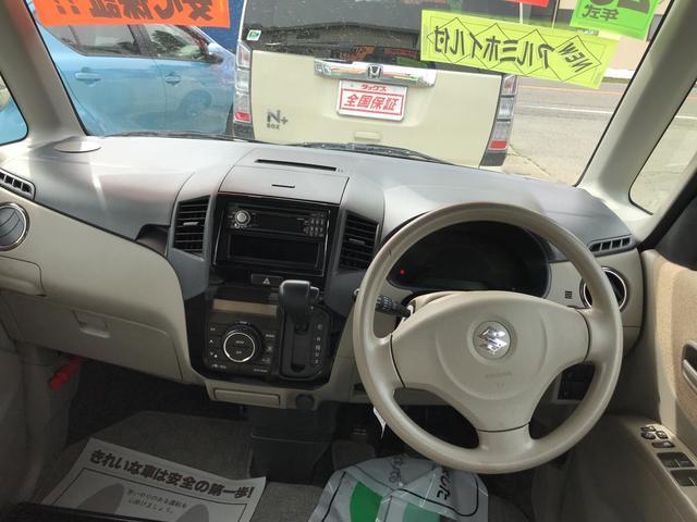 X 軽自動車 4WD ライトゴールド AT AC AW(11枚目)