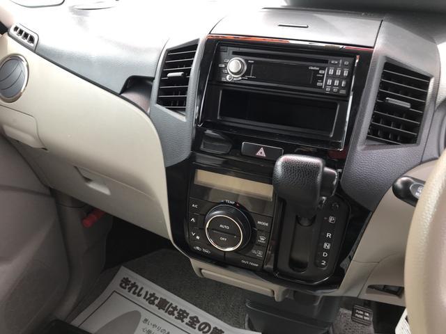 X 軽自動車 4WD ライトゴールド AT AC AW(14枚目)