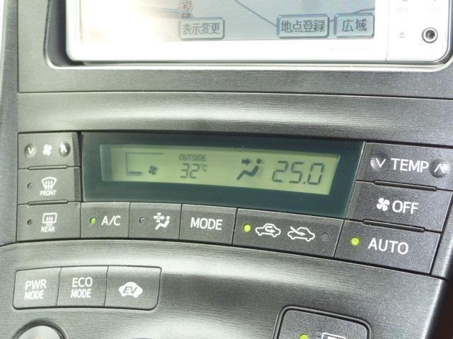 四季を通じて快適な室内温度を保つことが可能なオートエアコンを備えております!!