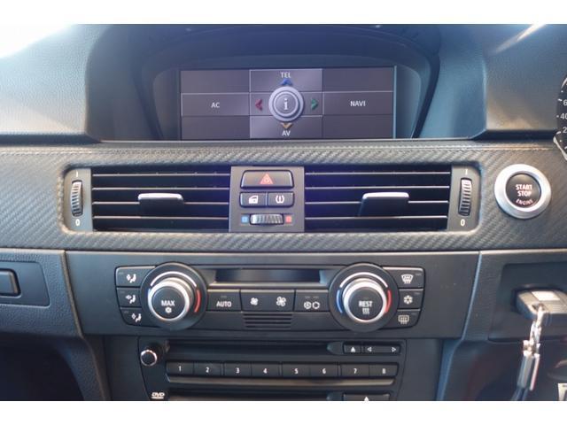 BMW BMW M3クーペ カーボンルーフ・カーボンパーツ多数 検31.9迄