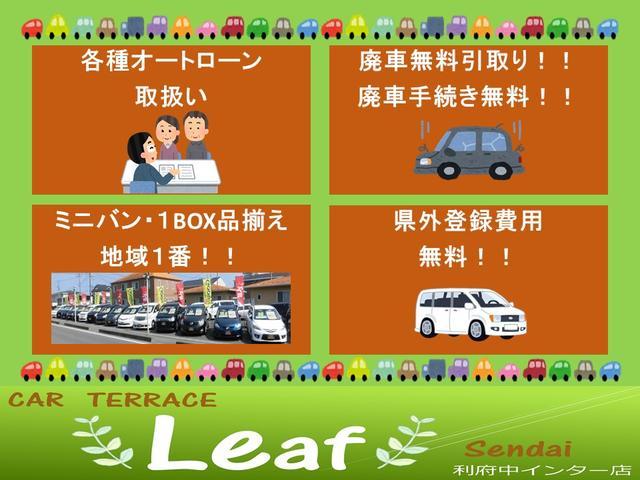 「ホンダ」「ゼスト」「コンパクトカー」「宮城県」の中古車7