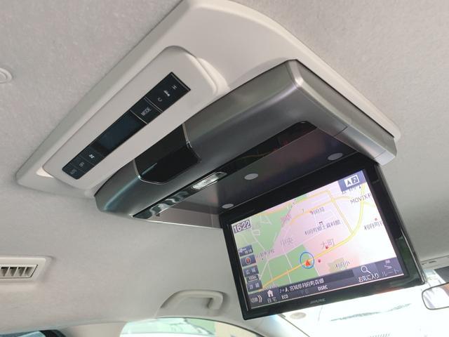 「マツダ」「MPV」「ミニバン・ワンボックス」「宮城県」の中古車28