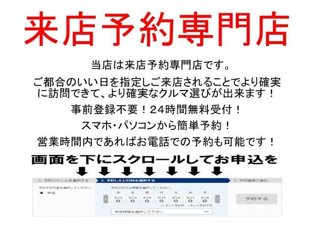 F パワスラ 社外HDDナビ地デジTV Bluetooth DVD再生 CD録音 SD キーレス ABS TRC 電動格納ミラー 社外14インチAW 5人乗り(2枚目)
