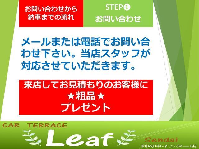 F パワスラ 社外HDDナビ地デジTV Bluetooth DVD再生 CD録音 SD キーレス ABS TRC 電動格納ミラー 社外14インチAW 5人乗り(31枚目)