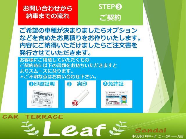 F パワスラ 社外HDDナビ地デジTV Bluetooth DVD再生 CD録音 SD キーレス ABS TRC 電動格納ミラー 社外14インチAW 5人乗り(33枚目)