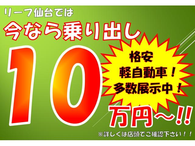 M 純正CDオーディオ キーレス(2枚目)