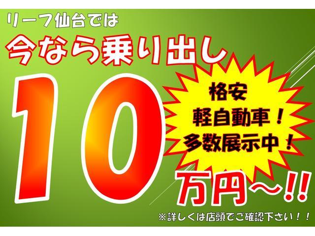S 純正CDオーディオ キーレス ABS(2枚目)