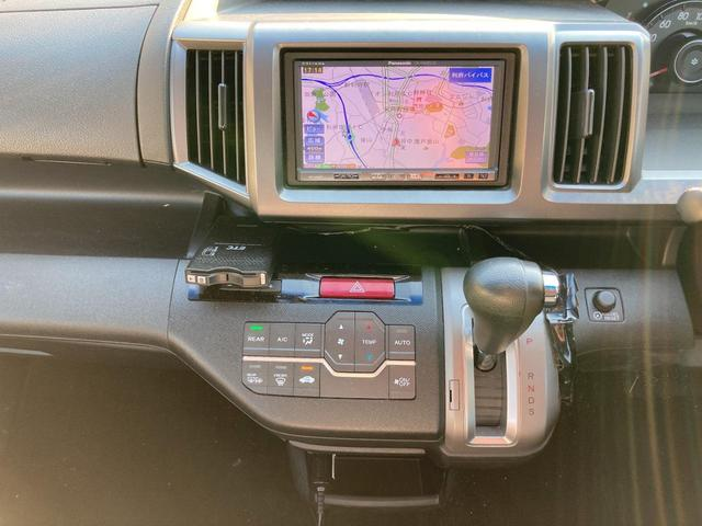 Z 両側パワスラ 社外HDDナビ地デジTV Bカメラ パドルシフト マニュアルモード付き スマートキー ETC 社外ドラレコ ABS HIDヘッドライトオート機能付 純正16インチAW 8人乗り 中部仕入(23枚目)